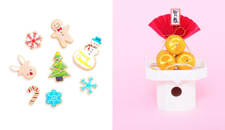 クリスマスのクッキーと正月飾り