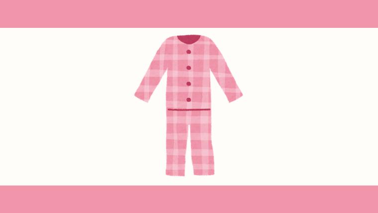 ピンクのパジャマのイラスト
