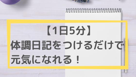 f:id:ojyagamaru:20191125152327p:plain