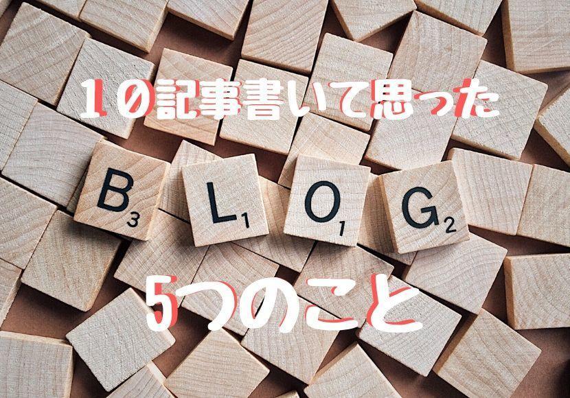 f:id:ojyagamaru:20191209100803j:plain