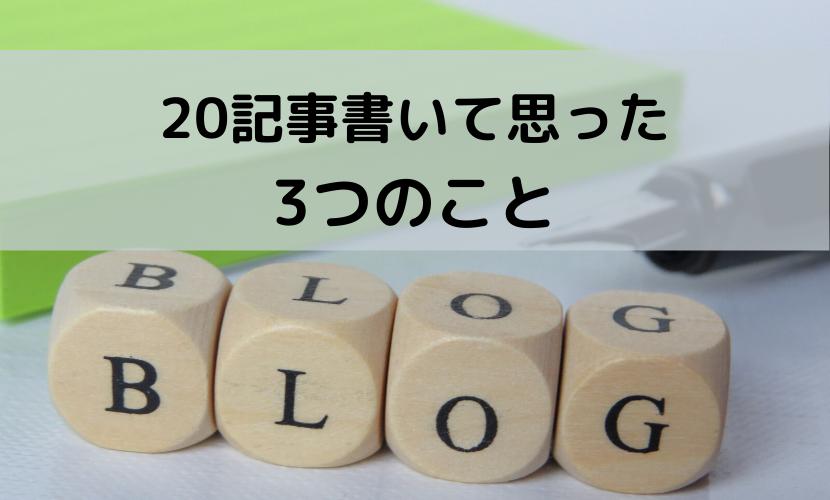 f:id:ojyagamaru:20191220112859p:plain
