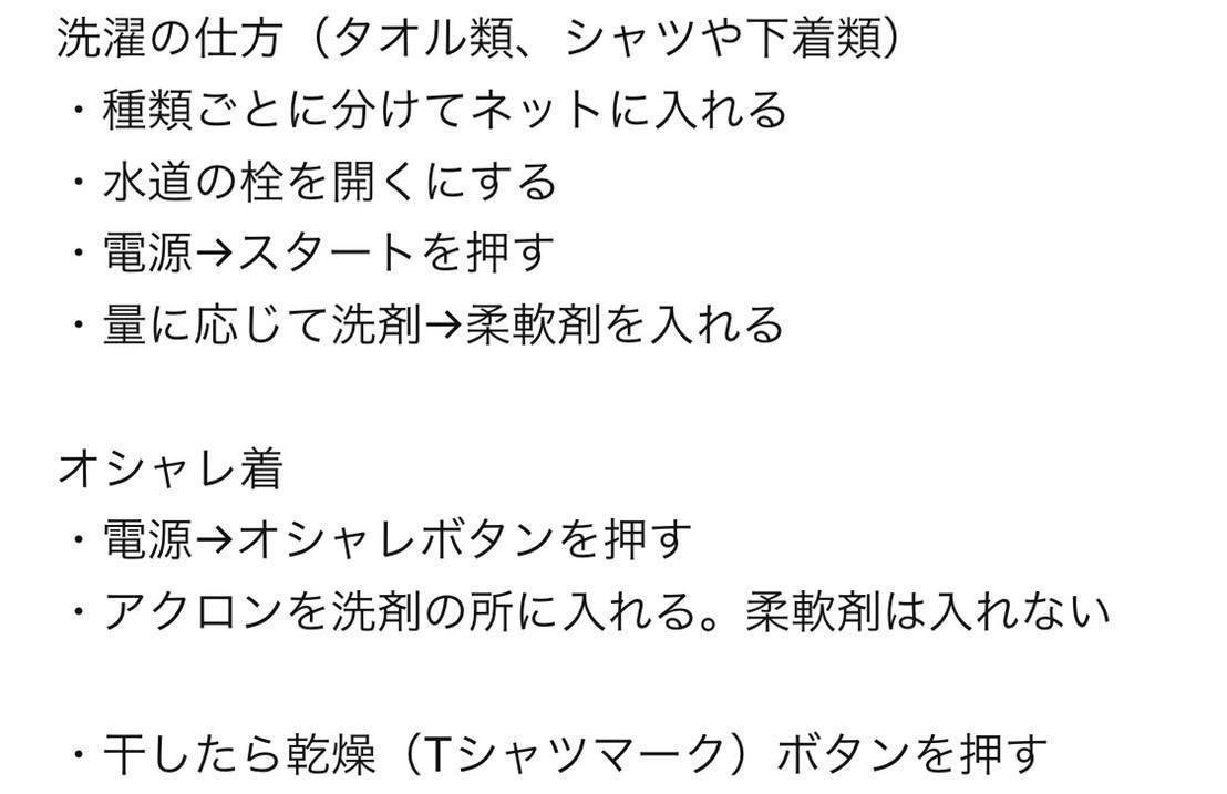 f:id:ojyagamaru:20191225123249j:plain