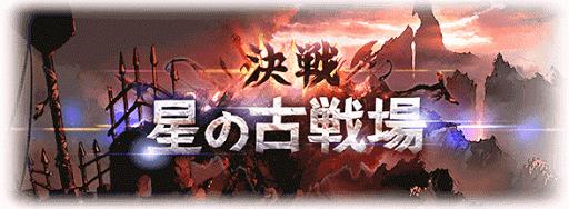 f:id:ojyagamaru:20200109140349p:plain