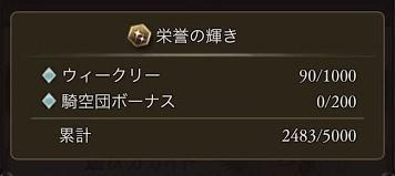 f:id:ojyagamaru:20200109140401j:plain