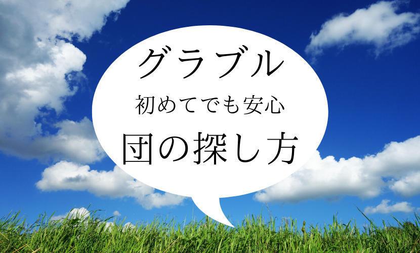 f:id:ojyagamaru:20200114124414j:plain