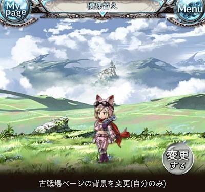 f:id:ojyagamaru:20200122123218j:plain