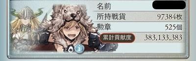 f:id:ojyagamaru:20200127140159j:plain