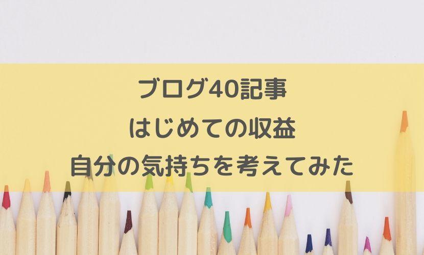 f:id:ojyagamaru:20200128121153j:plain