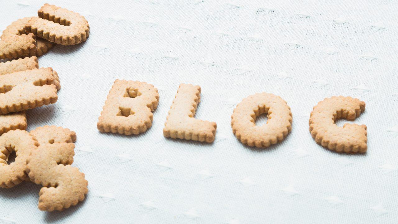 アルファベットクッキーのブログ