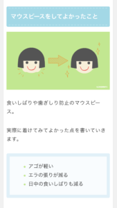 WordPressブラウザの編集画面