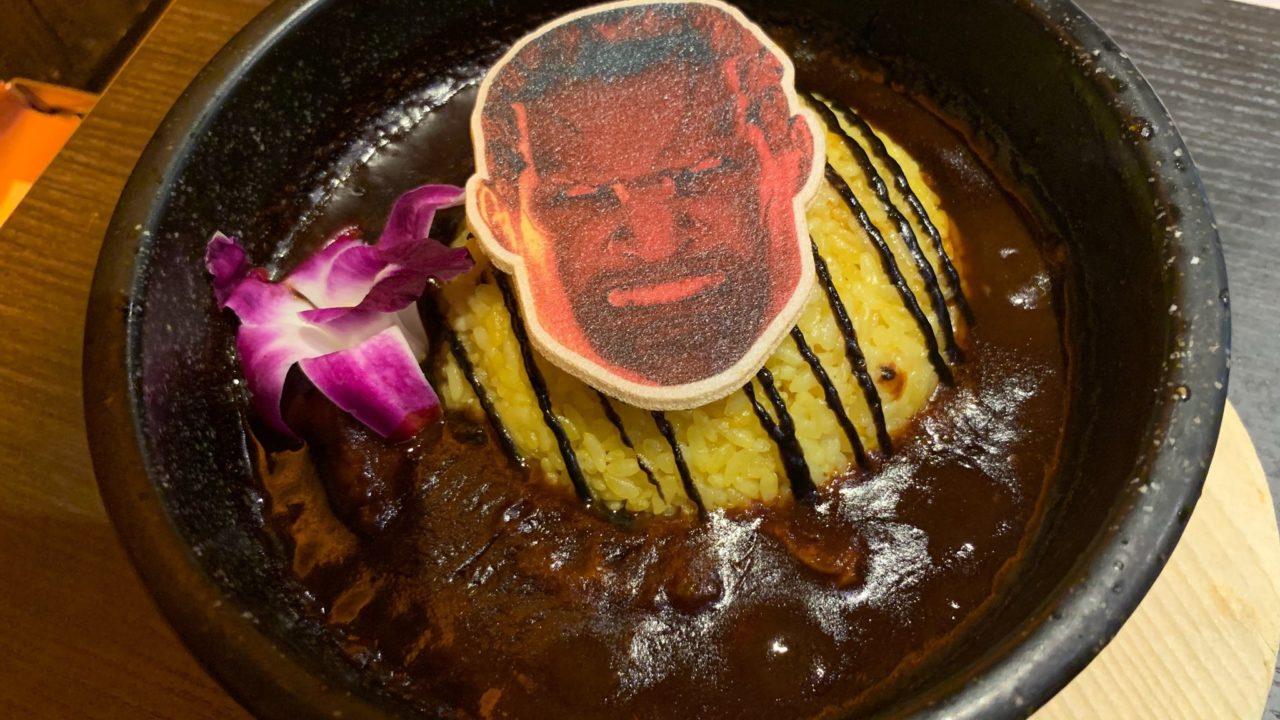 アラミゴの猛牛丼